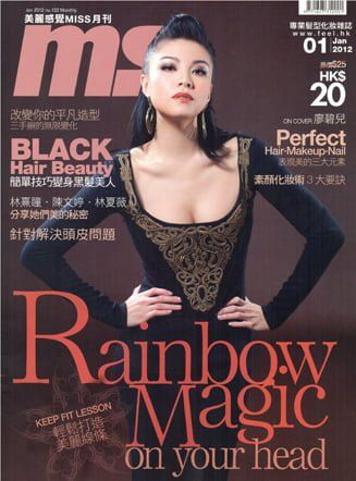 Bernice Liu MS Cover